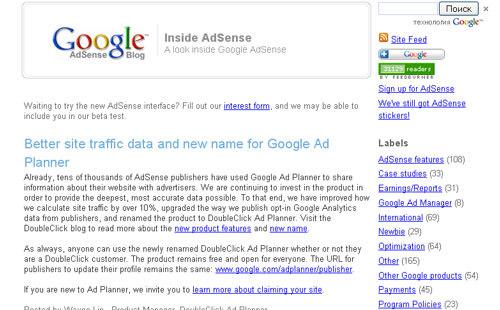 Google adsense support blog
