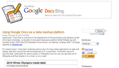 Google Docs support blog