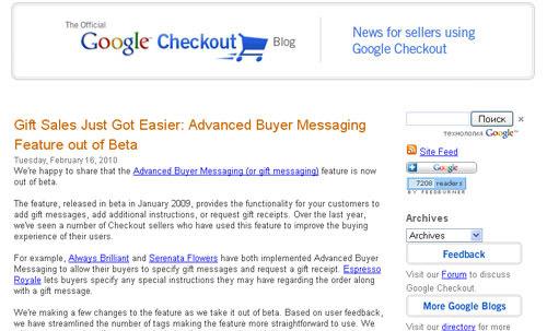 Google Checkout blog