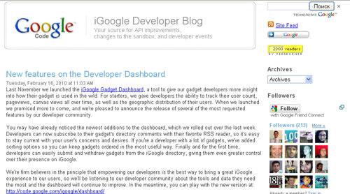 iGoogle Developer blog