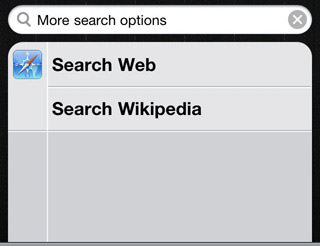 search web, search wiki