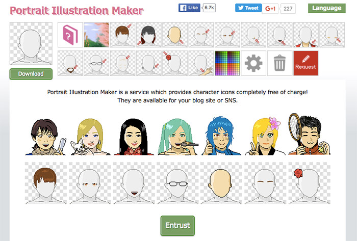 illustmaker