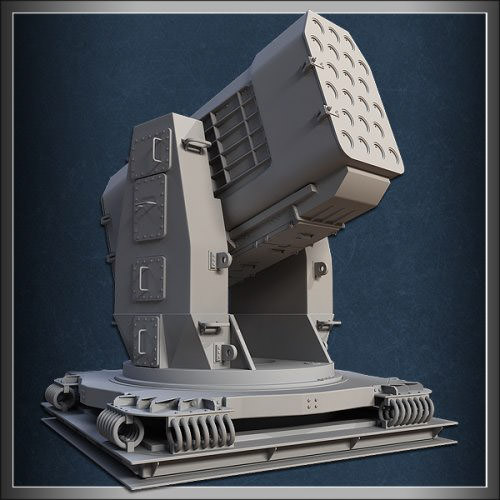 airframe_missile_launcher