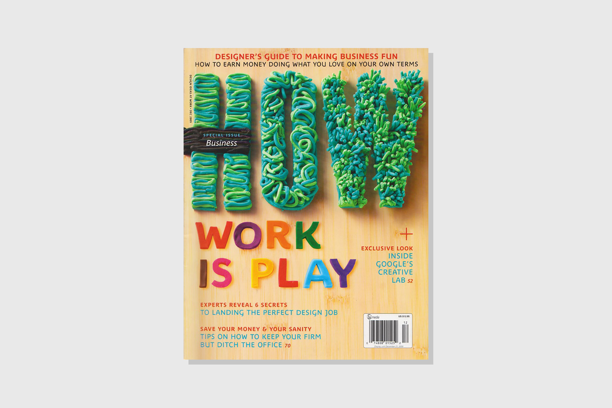 how design magazine