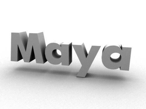 creating_text_in_maya