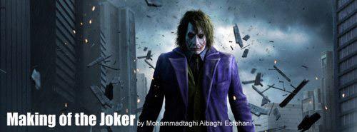 making_of_the_joker