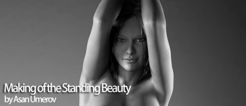 standing_beauty