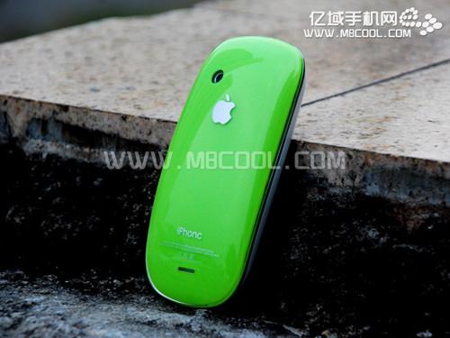 Sciphone A5