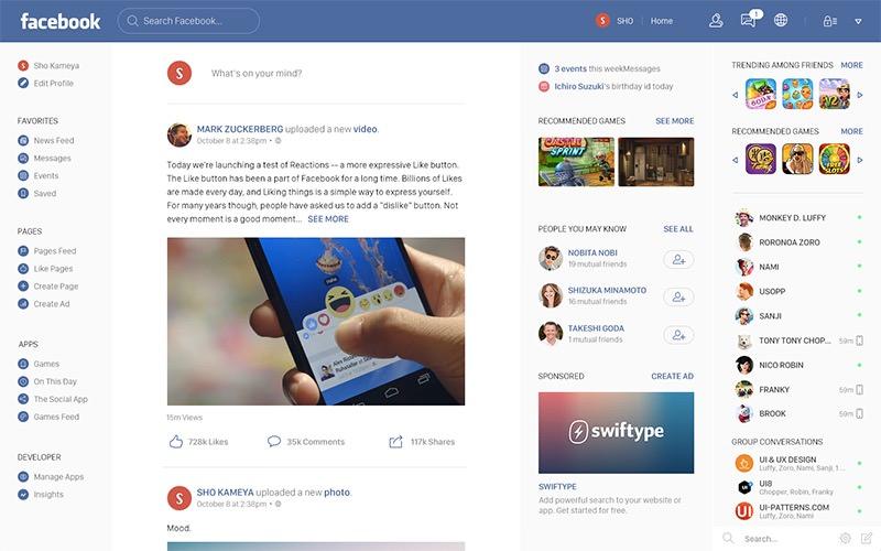 sho kameya facebook redesign