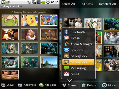 Gallery Lock Lite Android Apps for Designers