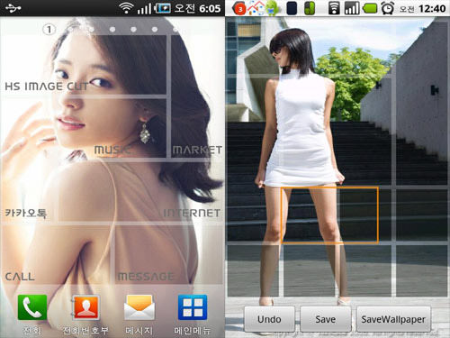 HS Image Cut Android Apps for Designers
