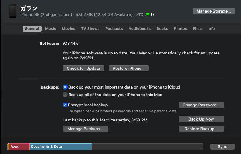 backup and restore ios devices