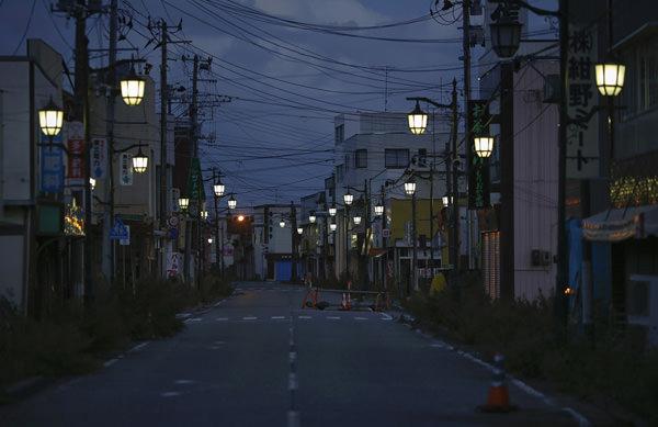 Namie, Fukushima
