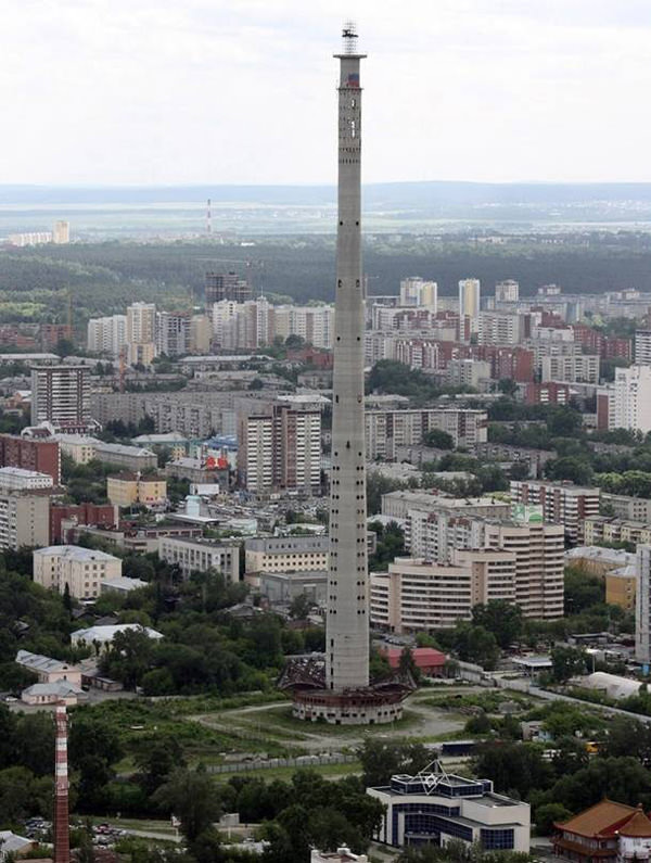 Yekaterinburg TV Tower
