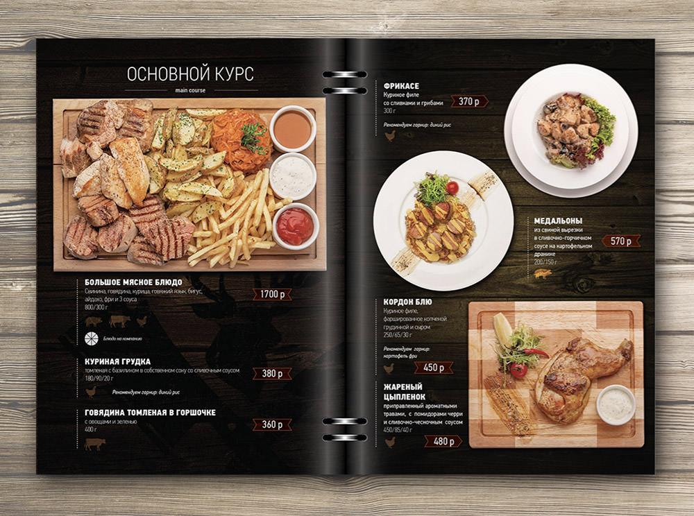 Print Design Of Menu For Restaurant by Aleksandr Homyakov