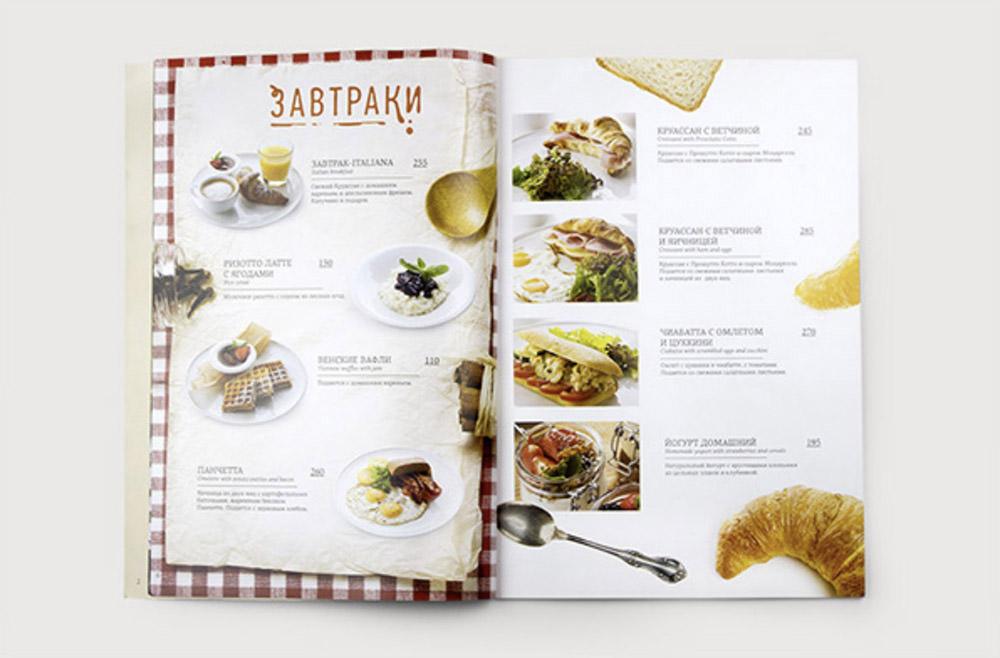Pesto Cafe Menu by Anya Aleksandrova