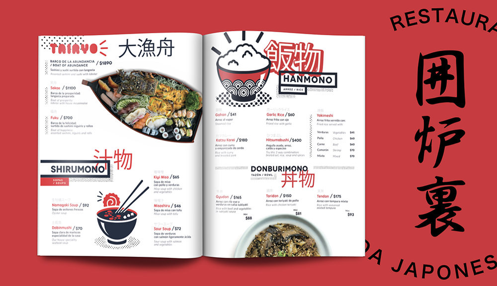 Japanese Restaurant. Menu Redesign/Concept by Batuta Estudio