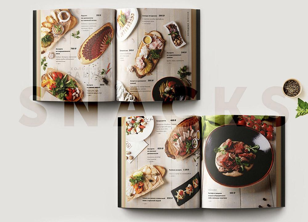 Soho: Restaurant Menu by Sergey Ananiev