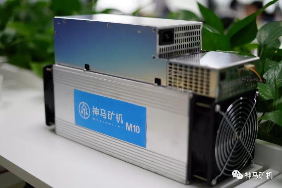 WhatsMiner M10V1 is a bitcoin mining device