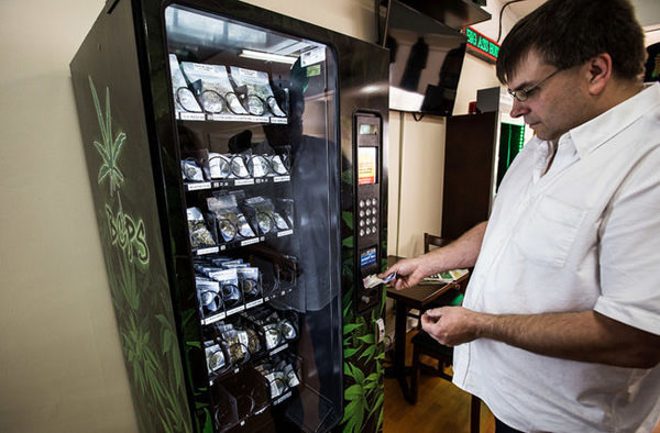 marijuana-vending-machine