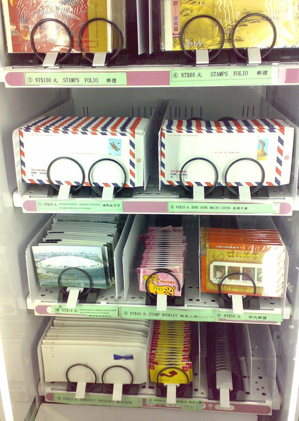 stationery-vending-machine