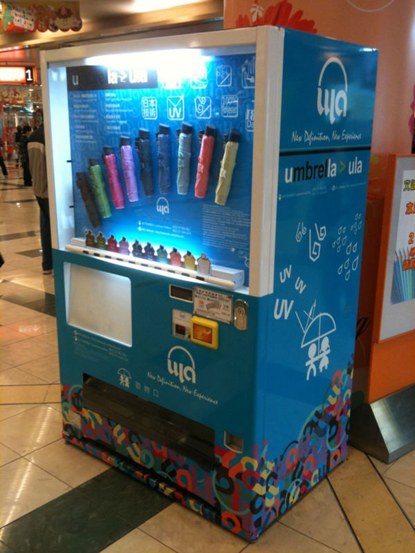 umbrella-vending-machine
