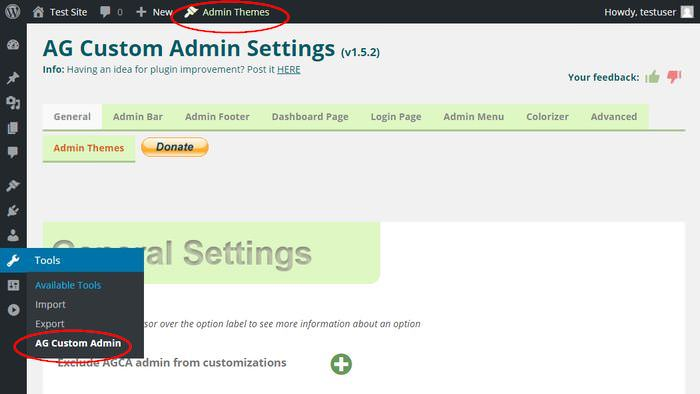 Main Admin Screen