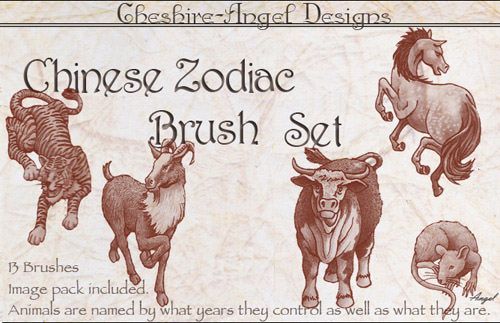 zodiac brush set
