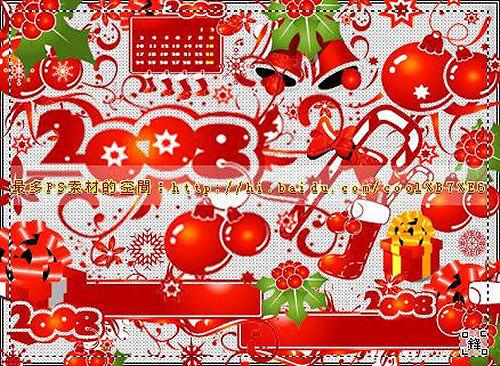 gosublogger_Christmas_photoshop_brushes