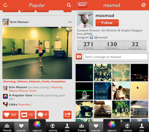 Cinemagram App