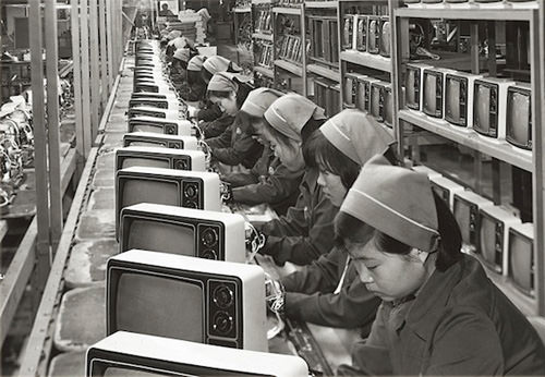 Samsung 5 millionth TV (most in the world) produced, 1978