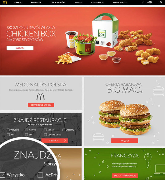 mcdonalds website redesign