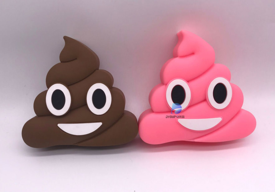 poop-emoji-powerbank