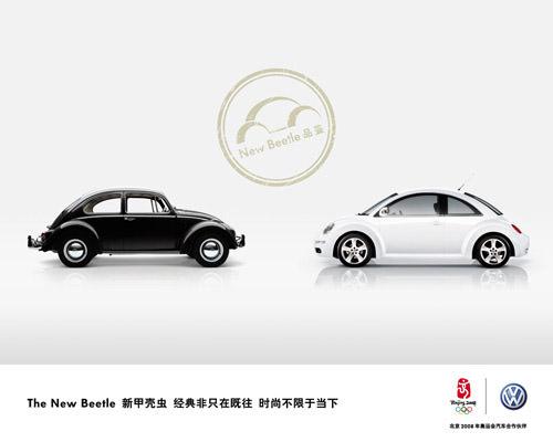 Volkswagen Beetle ad 2