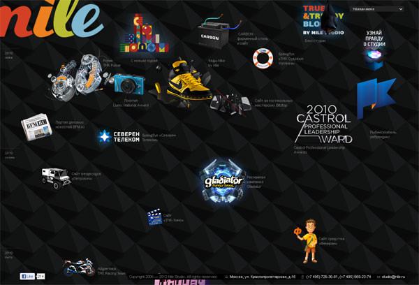 Russian-Creative-Agency-NILE