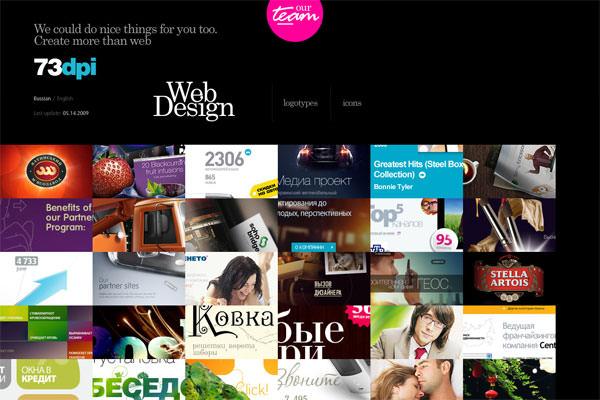 Ukrainian-Web-Agency-73dpi