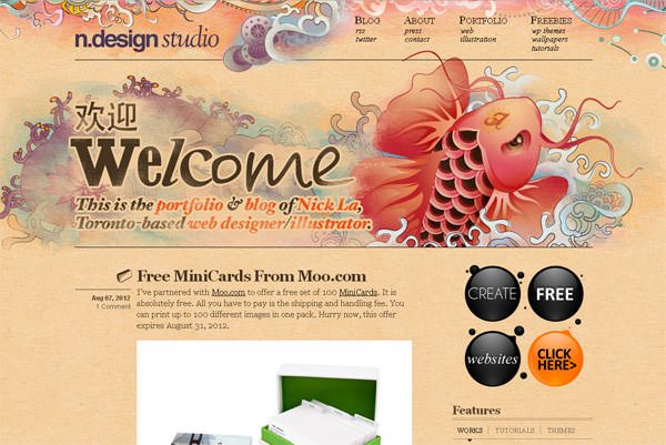 Studio-N-Design-Studio