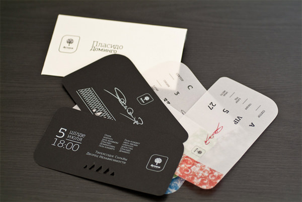 Aleksey-Belyalov-ticket-design