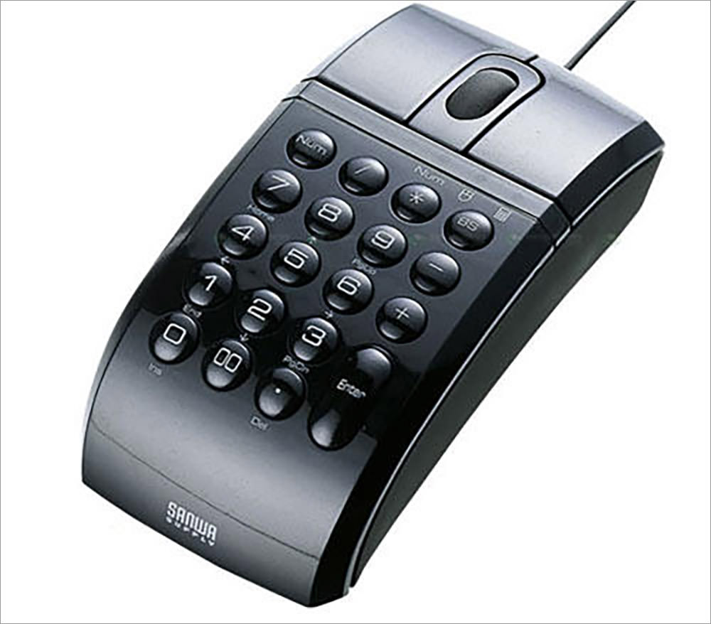 Another Keypad Mouse