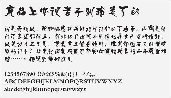 lunar new year fonts