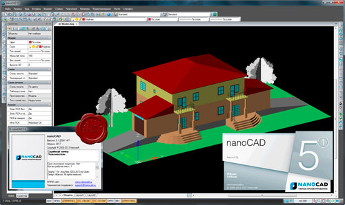 9 Free Cad Software To Download Hongkiat