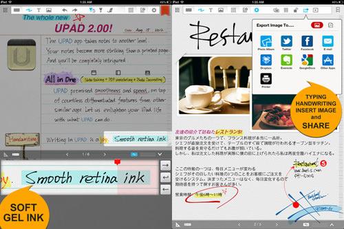 UPAD Lite for iPad