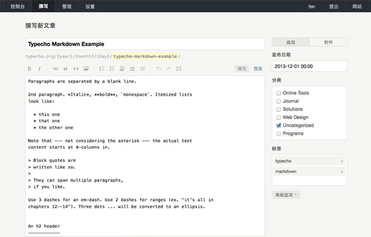 Typecho Editor