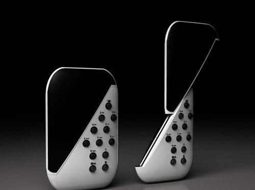DYA Phone: A New Concept