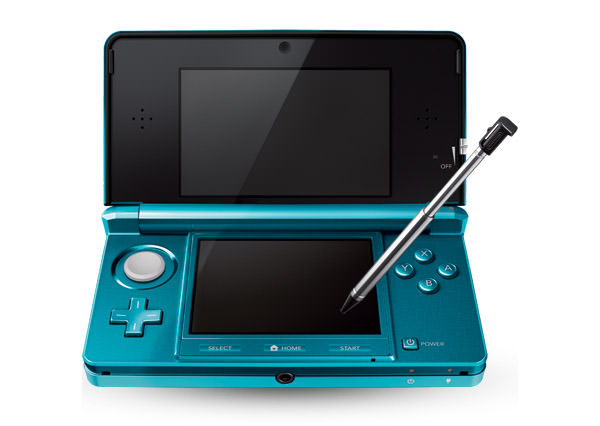 nintendo 3ds: before