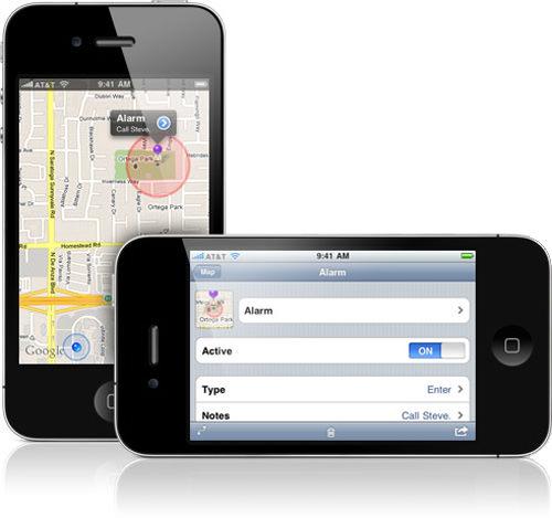 Map Plus Alarm