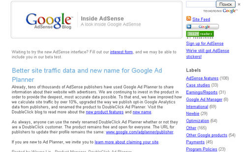 Google adsense support blog