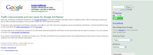 Google adwords support blog