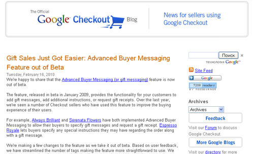 Google Checkout blog