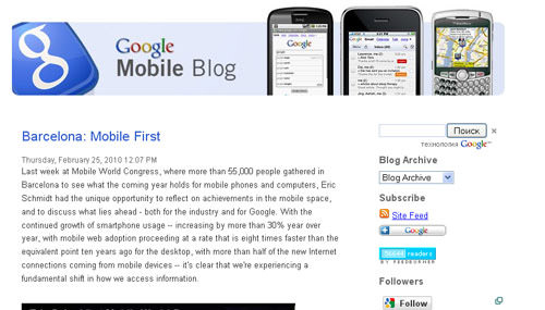 Google mobile products blog